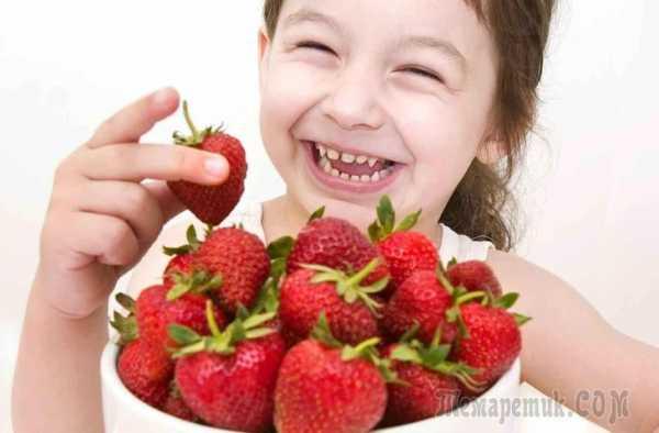 Можно ли давать клубнику детям и мамам. аллергия на ягоды? клубника, черешня