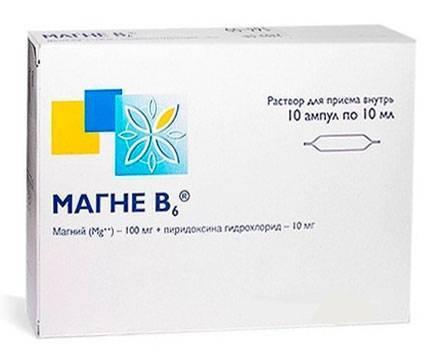 Что лучше по мнению врачей: магнелис в6, магне в6 или магний б6, в чем разница между этими препаратами? - детки мои