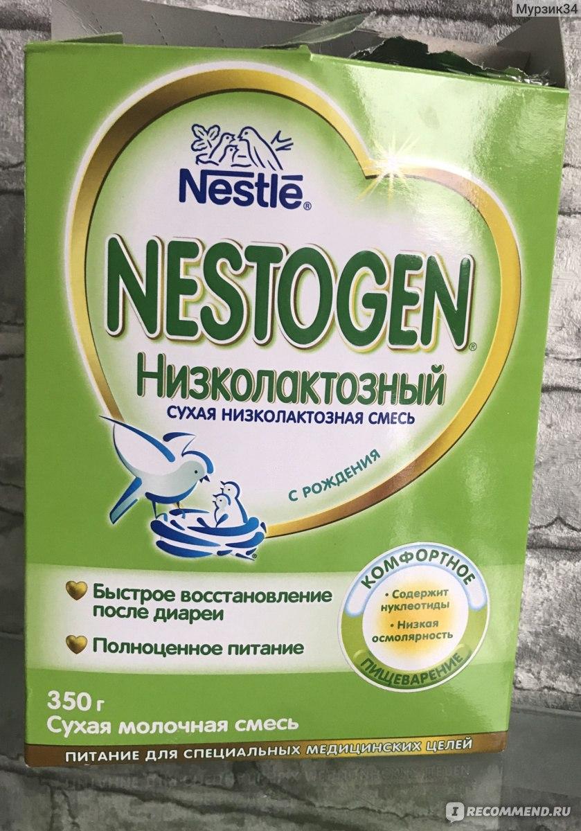 Комаровский - лактазная недостаточность: все о лактозной непереносимости
