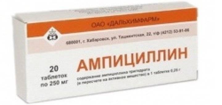 Инструкция по применению ампициллина: дозировка и показания