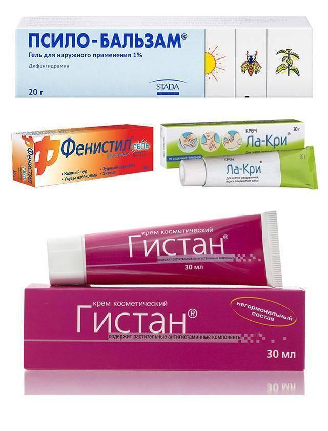 Топ 22 негормональные мази от дерматита: отзывы, цена, аналоги