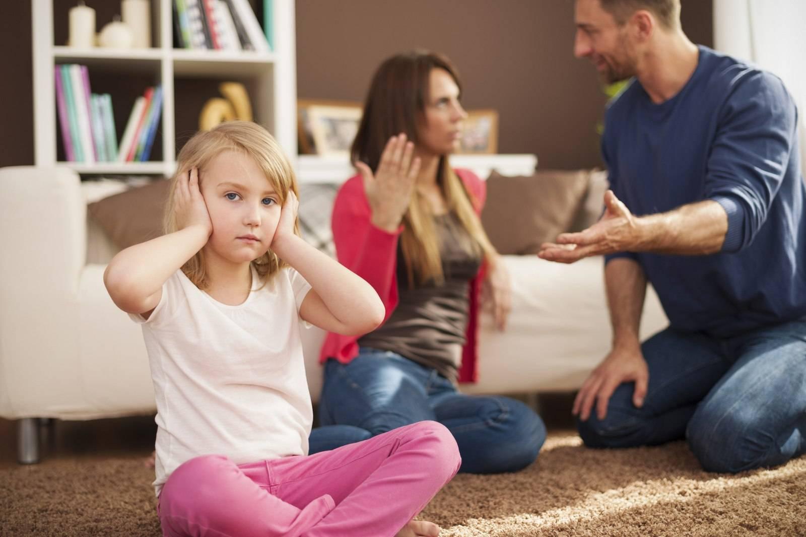 Ошибки родителей в воспитании детей