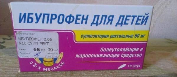 Свечи от температуры для детей от 3 лет: доктор комаровский