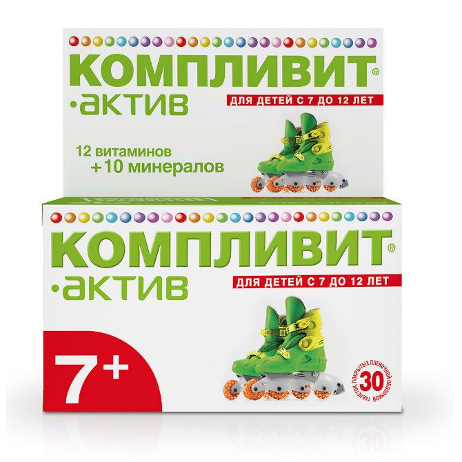 Компливит для детей и подростков: инструкция по применению витаминов (актив, кальций, д3) | препараты | vpolozhenii.com