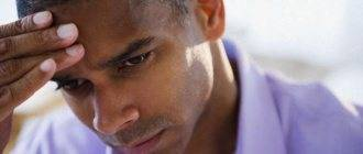 От чего зависит индекс фертильности у мужчин?