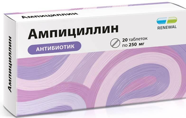 Ампициллин: инструкция по применению, отзывы и цены