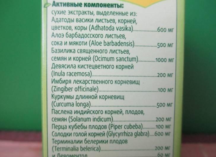 Доктор мом для детей: детский бальзам от кашля, инструкция по применению, растирание