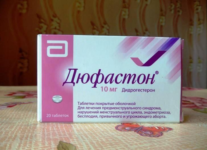 Утрожестан для вызова месячных: как принимать, когда приходят менструации?