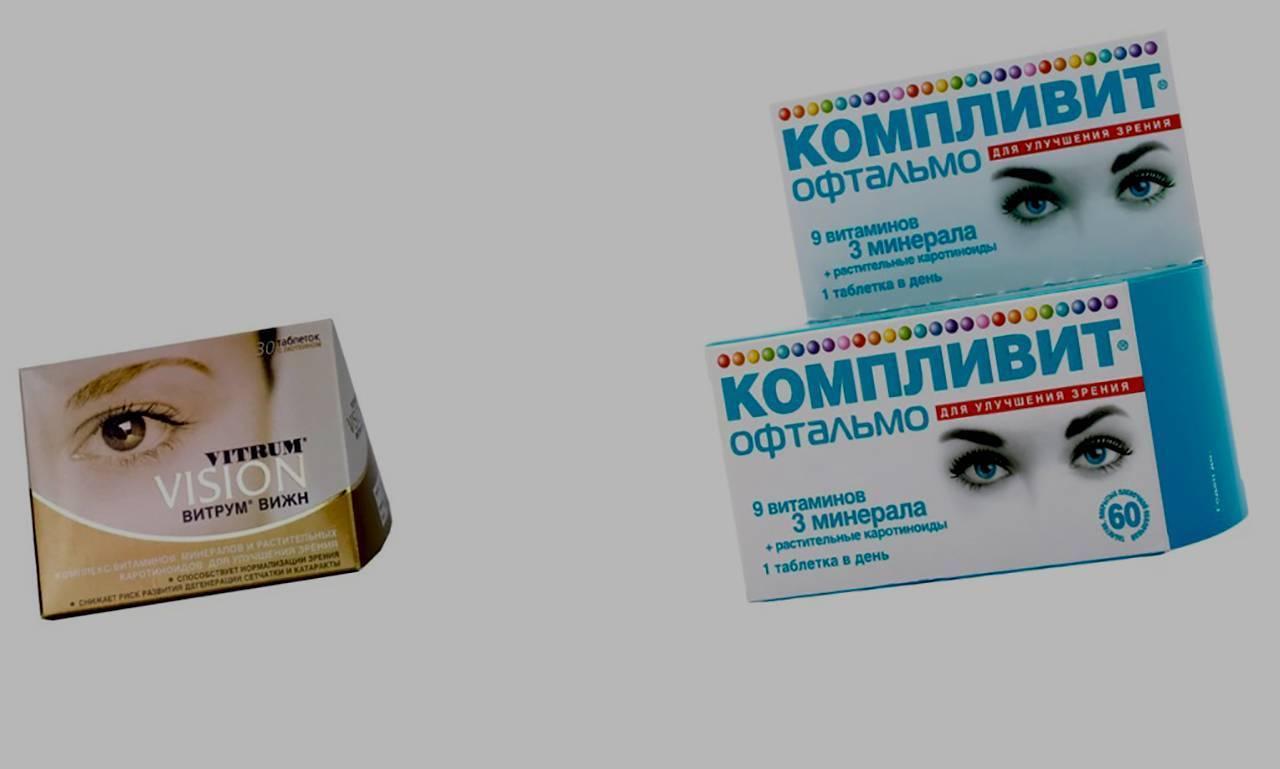 Обзор 5 лучших детских витаминных препаратов для глаз от врача офтальмолога