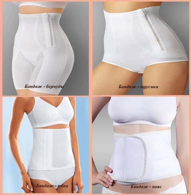 Послеоперационный бандаж после кесарева сечения: сколько и как правильно носить, какой лучше выбрать