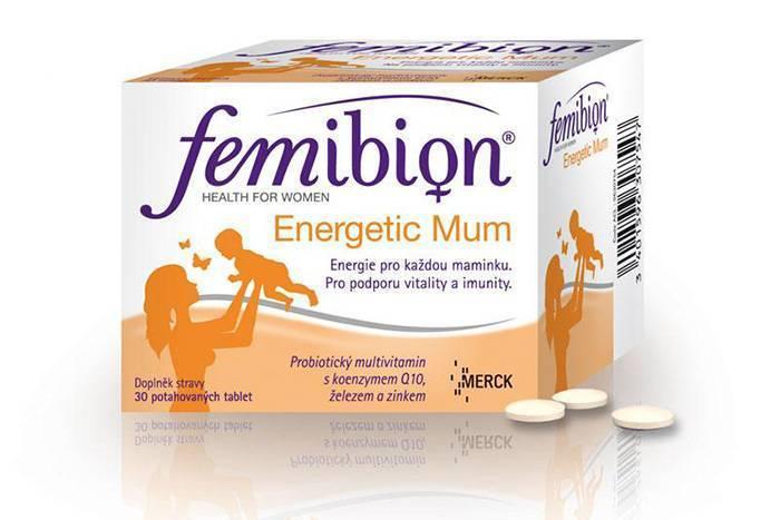 Витамины для зачатия ребенка: комплексы для беременности, способствующие и помогающие зачатию, бад для женщин для подготовки организма