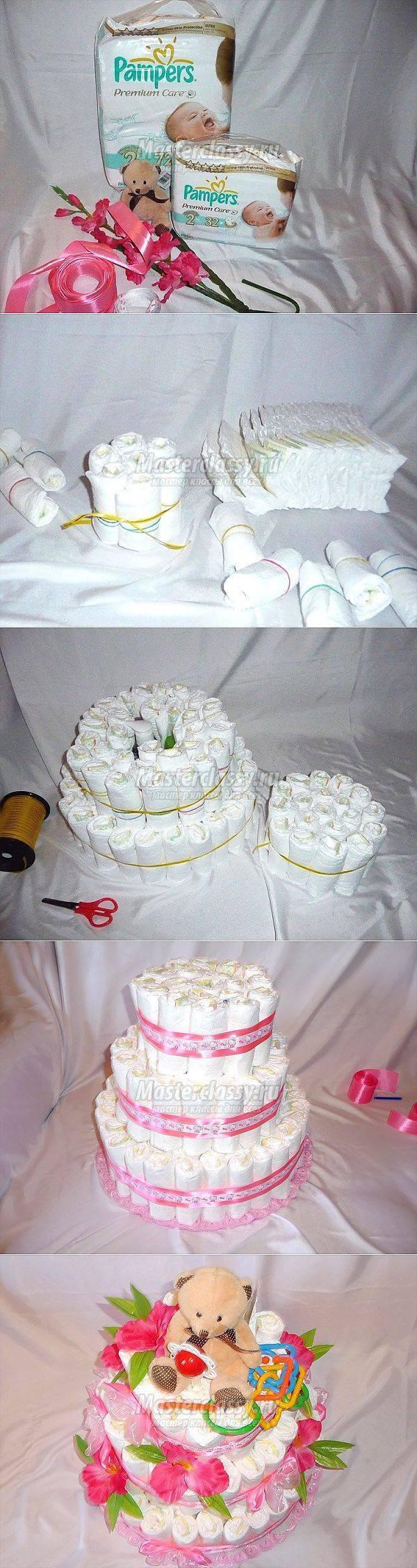 Торт из памперсов своими руками для мальчиков и девочек: пошаговая инструкция