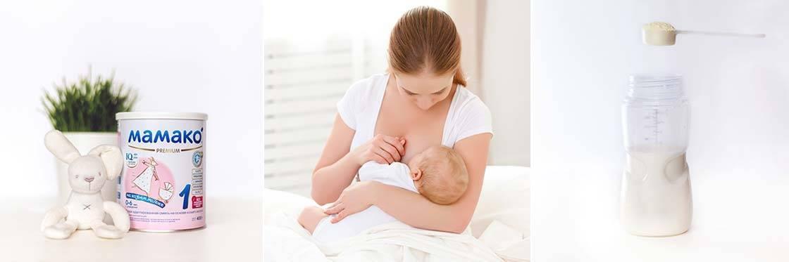 Как определить, хватает ли ребенку грудного молока