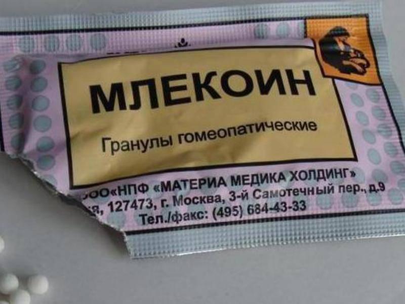 Млекоин (mlekoin) инструкция по применению