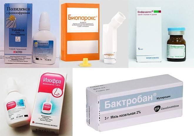 Антибактериальные капли в нос для детей - педиатор