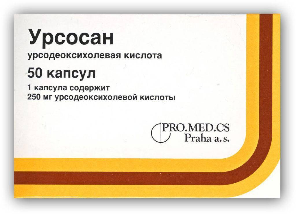 «урсосан» от желтухи у новорожденных: инструкция по применению, расчет дозировки, аналоги. применение препарата урсосан для лечения новорожденных от желтушки