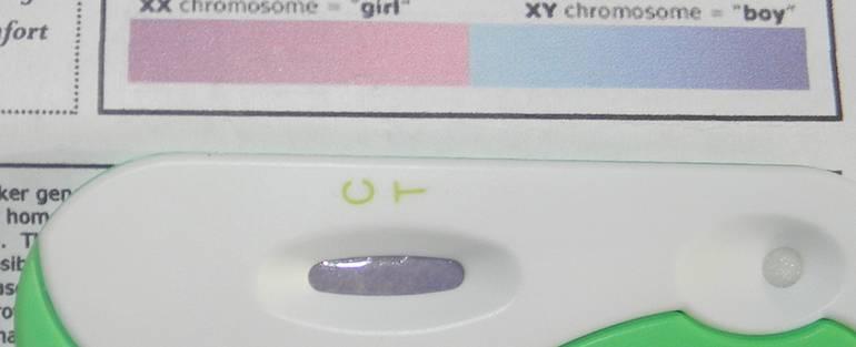 Щас сделала тест на соду про пол ребенка. получилось)))