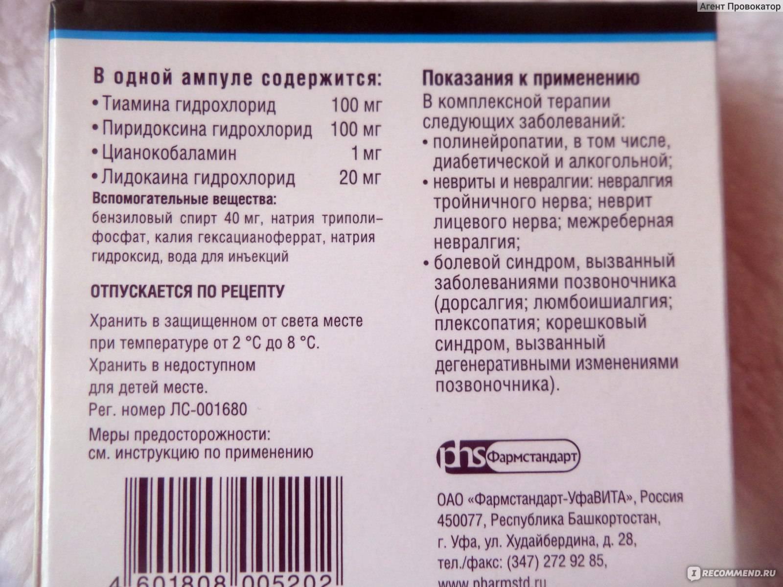 Тайм фактор инструкция по применению 60 капсул. тайм фактор: инструкция по применению, аналоги и отзывы, цены в аптеках россии. показания к приему тайм-фактора
