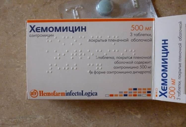 Хемомицин – инструкция по применению антибиотика, аналоги, отзывы и формы выпуска (порошок для приготовления суспензии 100 мг и 200 мг, капсулы 250 мг, таблетки 500 мг, ампулы) лекарства для лечения инфекций у взрослых, детей и при беременности