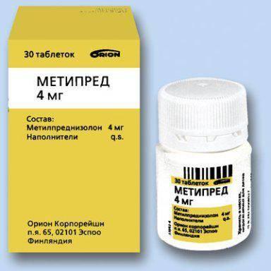 Метипред - инструкция по применению, дозы, побочные действия, противопоказания, цена, где купить