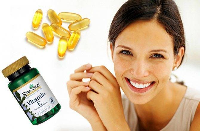 Витамин е при задержке месячных - как принимать