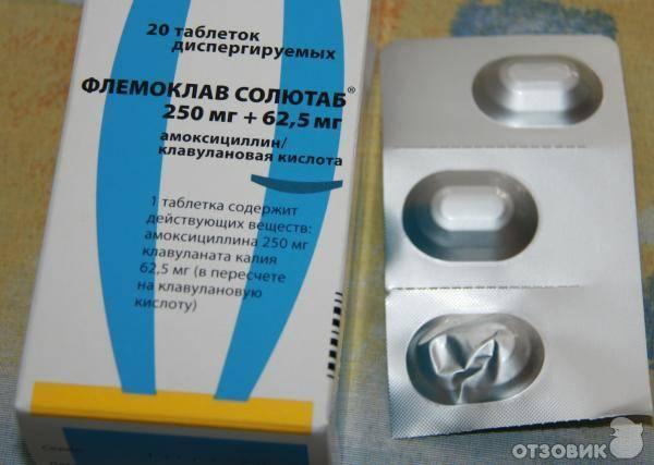 Антибиотики для детей при кашель и высокой температуре
