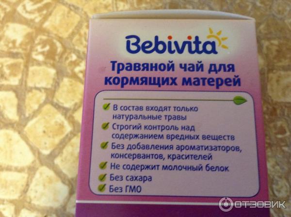 Чай с мятой при грудном вскармливании: полезен или вреден, можно ли его пить при гв, а также каковы рекомендации по введению в рацион мамы и малыша?