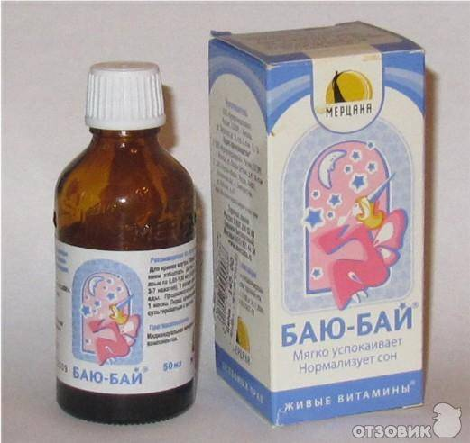 Успокоительное для детей - средства для малышей до 1 года и старше (таблетки, чаи, капли)
