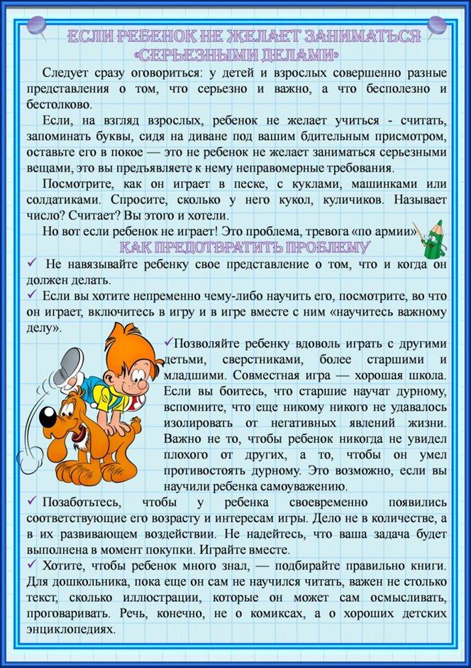 """Как отучить ребенка от сосания пальца: ответы на родительские вопросы — журнал """"рутвет"""""""