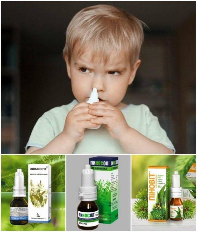 Кашель при аденоидах, почему появляется кашель от аденоидов у детей и взрослых?