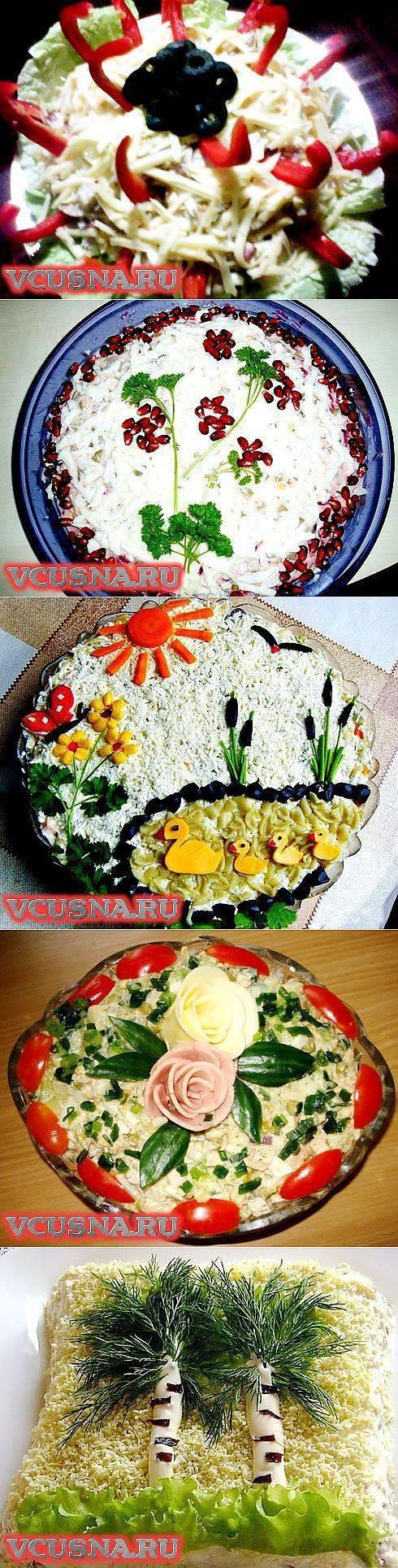Простые и вкусные рецепты салатов на день рождения с фото