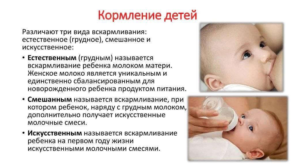 Почему новорожденный ребенок высовывает язык