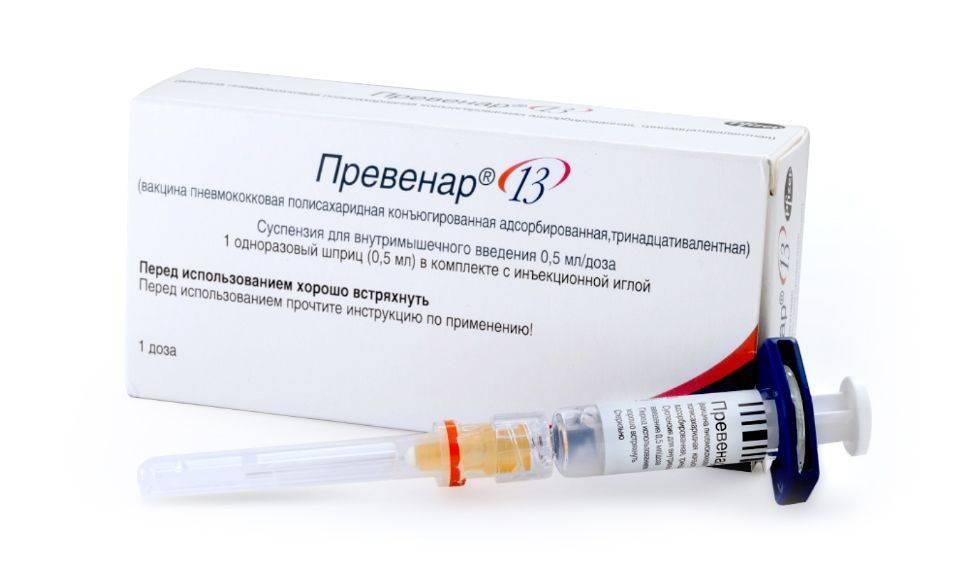 Прививка превенар ребенку — отзывы  отрицательные. нейтральные. положительные. + оставить отзыв отрицательные отзывы наталья. уважаемые мамы. может есть смысл попробовать эту прививку сначала на себе