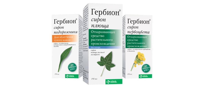 Как выбрать эффективный сироп от кашля для детей