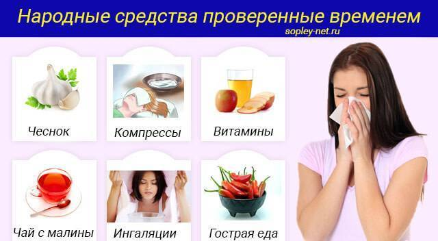 6 способов лечить простуду при беременности