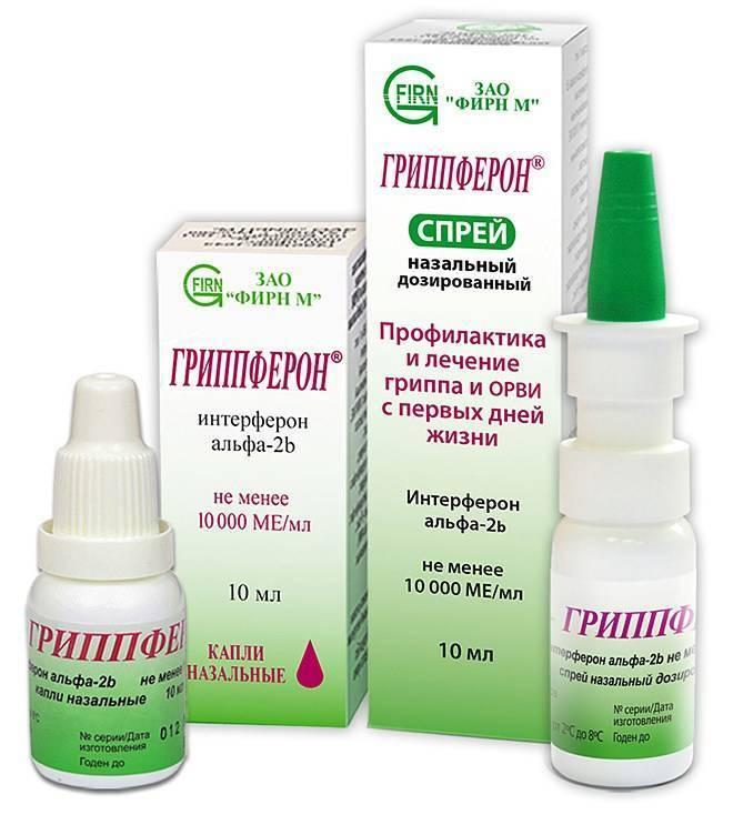 Как лечить заложенность носа у взрослых и детей: препаратами, народными средствами в домашних условиях | fok-zdorovie.ru