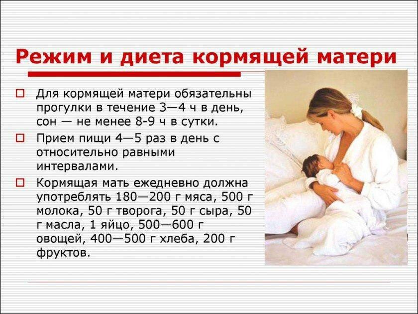 Корень имбиря при грудном вскармливании — польза и вред, нюансы употребления женщиной и ребенком