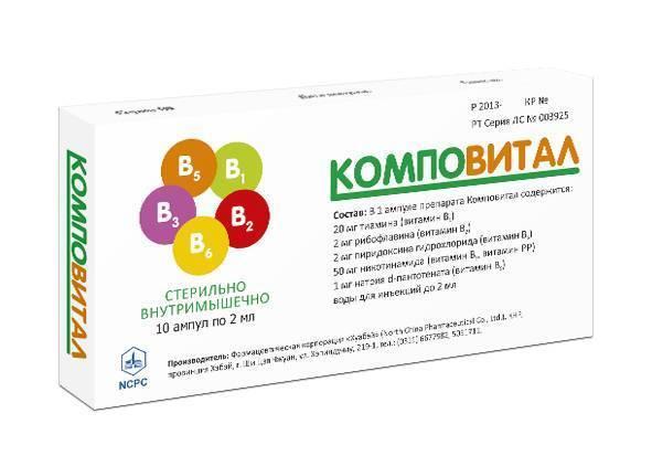 Витамины группы в в ампулах: применение и отзывы, показания и противопоказания, витаминные комплексы