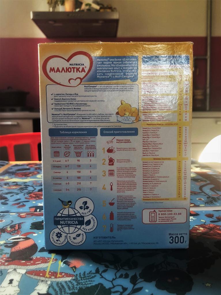 Детские смеси – выбираем и кормим правильно