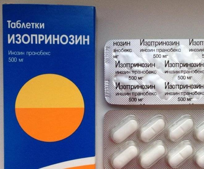 Таблетки изопринозин для детей: инструкция по применению, аналоги