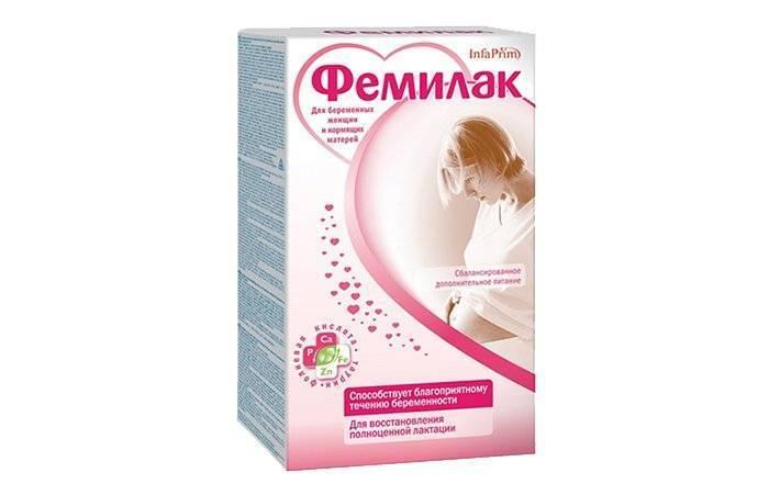 Эффективность смесей для кормящих мам: причины дефицита грудного молока, методы повышения лактации, популярные производители продукции
