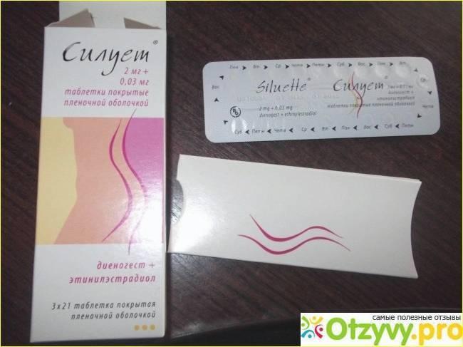 Как принимать монофазные оральные контрацептивы - контрацептер