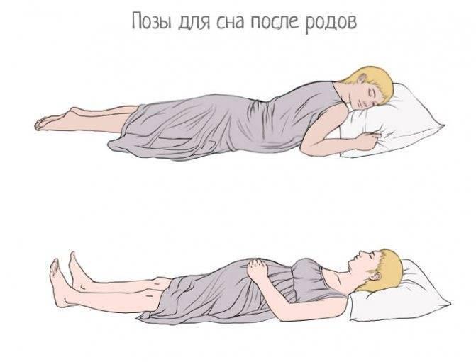 Сон на животе при кормлении грудью: плюсы и минусы
