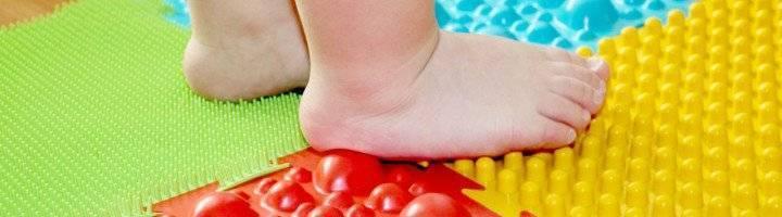 Самый доступный метод лечения детей от плоскостопия — массажный коврик