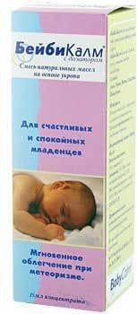 Можно ли бейби калм новорожденным?
