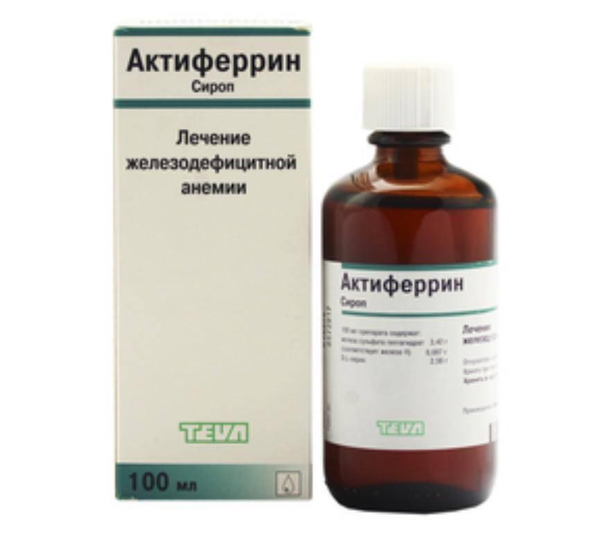 Актиферрин – инструкция по применению: как принимать капли, таблетки и сироп при беременности и детям
