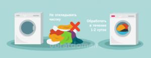 Как отстирать пелёнки: при какой температуре стирать вещи для новорождённых