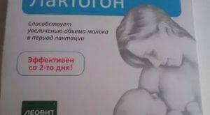Способы и средства для прекращения лактации — топотушки