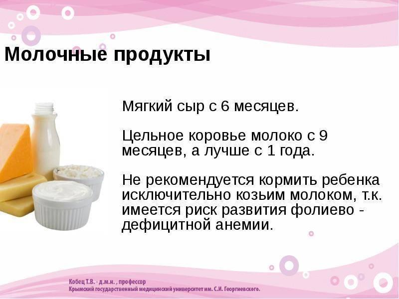 Продукты, повышающие жирность грудного молока