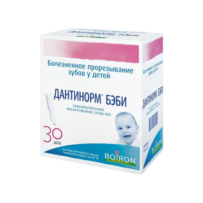 Дентокинд: инструкция по применению для детей до года и после при прорезывании зубов - состав, передозировка, цена и аналоги
